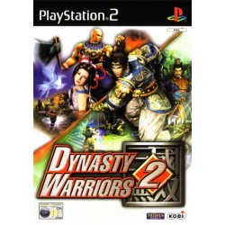 Dynasty Warriors 2 - Usato
