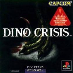 Dino Crisis ( ディノクライシス ) -...