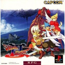 Breath of Fire III - Usato