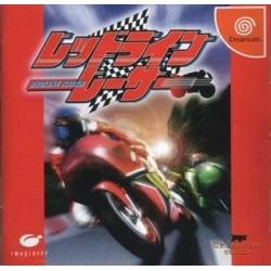 Redline Racer ( レッドラインレーサー...