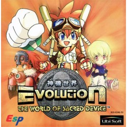 Evolution: The World of...