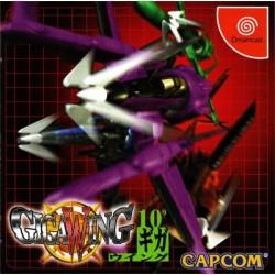 Giga Wing - Usato