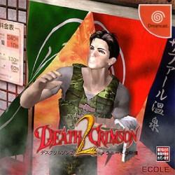 Death Crimson 2 - Usato