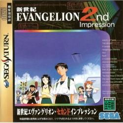 Neon Genesis Evangelion 2nd...