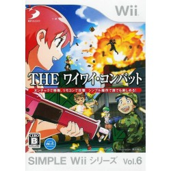 Simple Wii Series Vol. 6:...