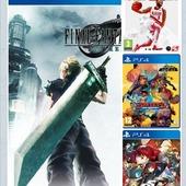 Continuiamo con le pulizie di primavera ^^ Ultimo pezzo rimasto per ciascuno di questi 4 fantastici titoli!  Final Fantasy VII Remake PS4 39,99 € anziché 69,99 € NBA 2K21 PS4 39,99 € anziché 69,99 € Streets of Rage 4 PS4 29,99 € Persona 5 Royal PS4 29,99 € Anziché 59,99 €